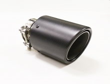 Endrohr Carbon für Rohraußendurchmesser ø 63,5mm - ø 89mm außen + Schelle mit Gutachten (eintragungsfrei)